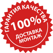 Сайт_кольцы-№1